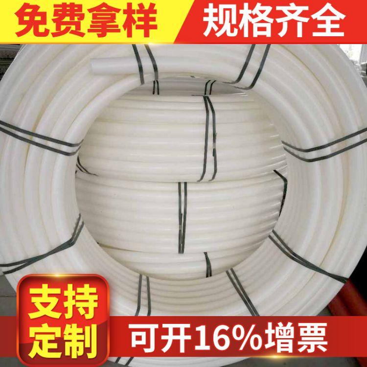 PE白色电线电缆护套管 pe塑料护套管 聚乙烯穿线电线保护软管