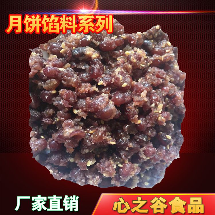 烘焙原料 秘制红豆沙 豆沙面包 吐司 汤圆青团月饼馅料