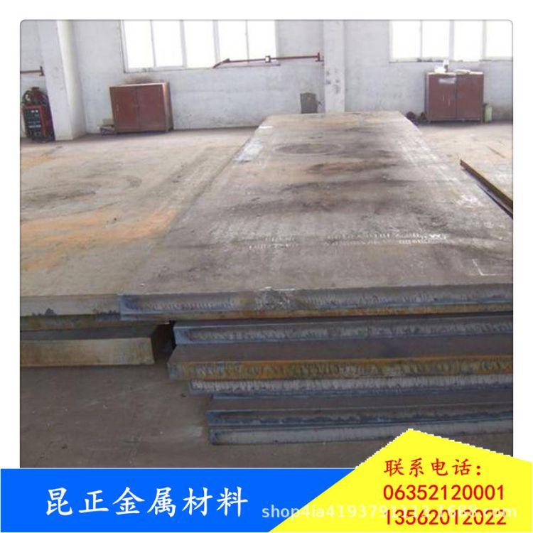 厂家供应花纹钢板 热轧钢板Q235B 冷轧光亮钢板大量现货