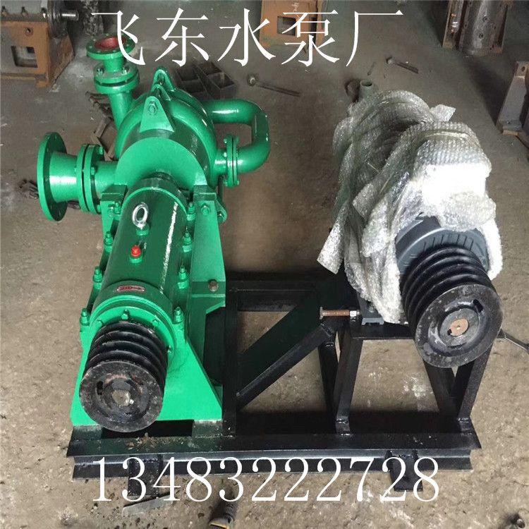 生产压滤机泵入料泵 耐腐蚀压滤机入料泵 不锈钢无泄漏压滤机