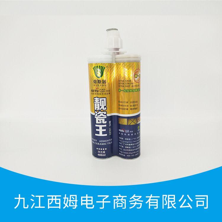 帝斯固美缝剂瓷砖地砖专用防水双组份靓瓷王双管勾缝剂填缝剂胶