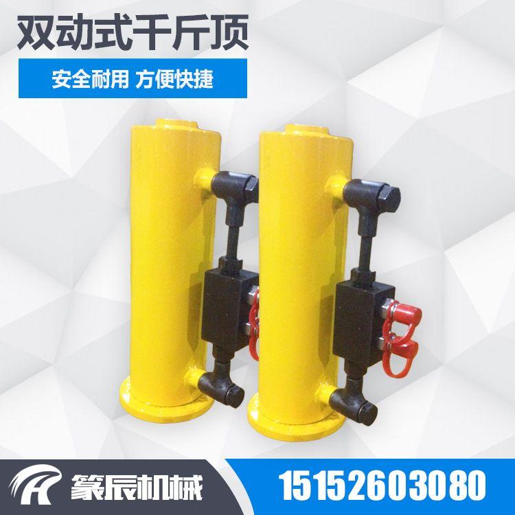 现货直销RR-756双动式千斤顶 75吨液压千斤顶 立式电动液压工具