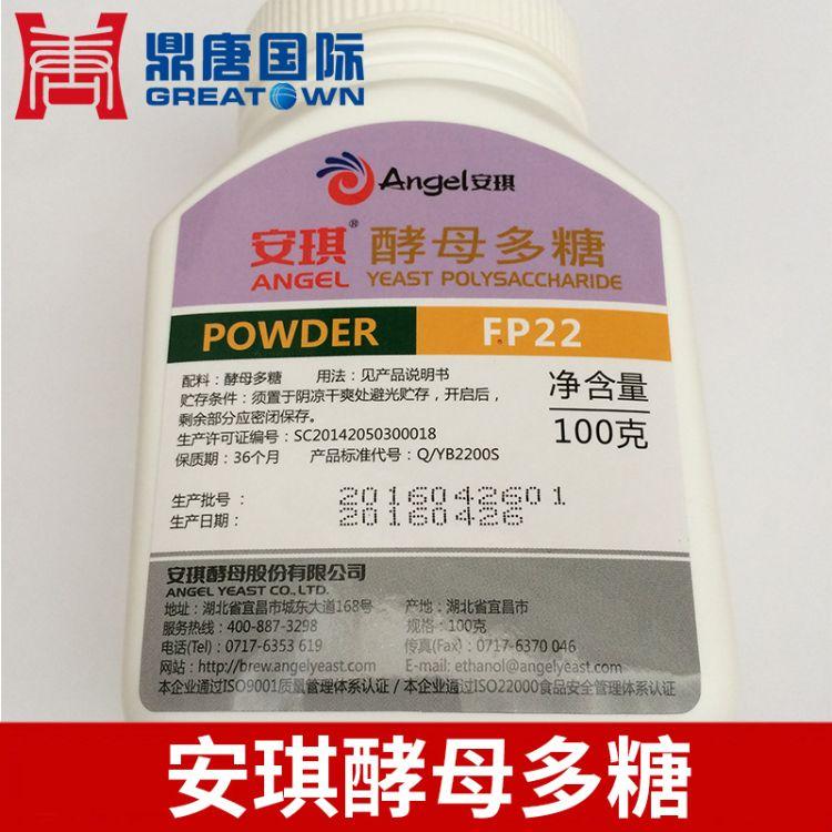 供应安琪酵母食品级单宁酶 富含氨/甘露糖蛋白 植物糖蛋白FP2