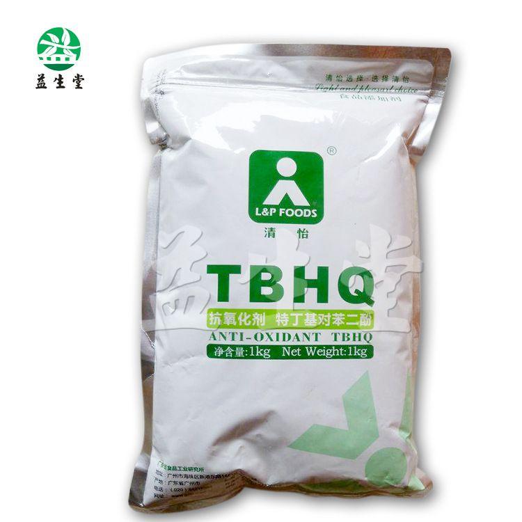叔丁基对苯二酚食品级 油脂 TBHQ 食品级 tbhq