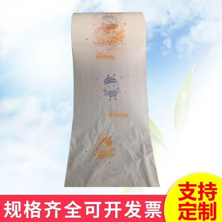 厂家直供 190#印刷透气薄膜  流延膜白膜印刷 包装薄膜