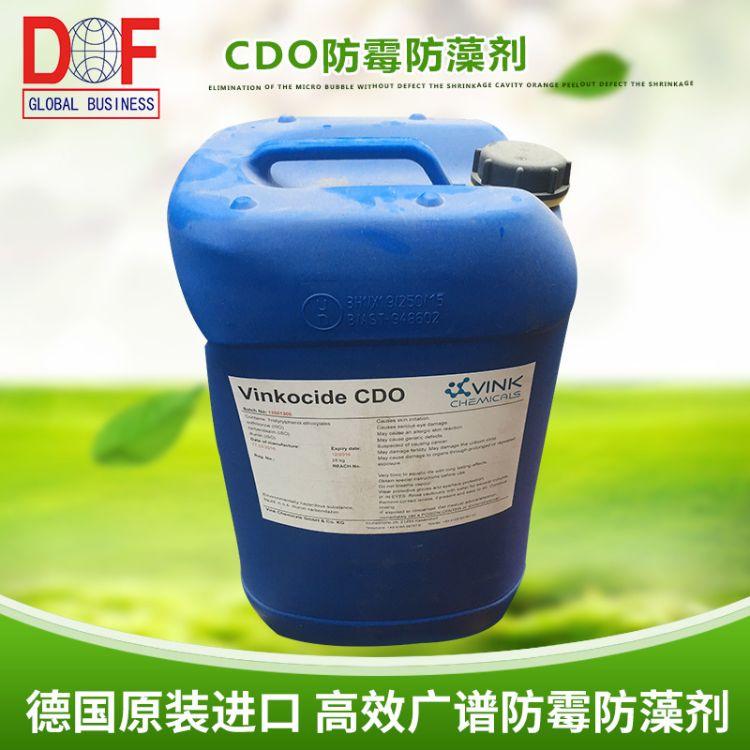 德国原装进口 Vinkocide CDO广谱防霉防藻剂 干膜抗菌防霉防藻剂