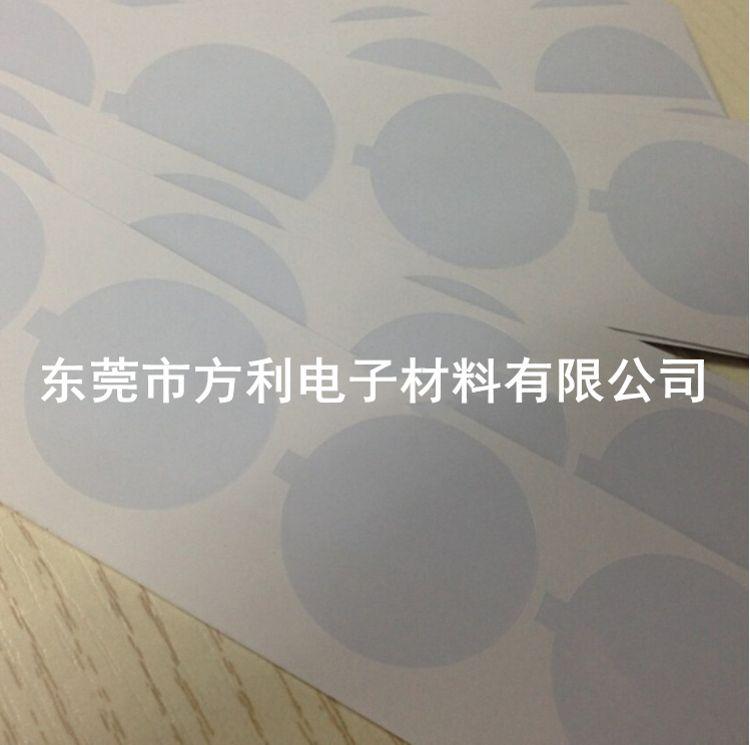 生产厂家 透明保护膜 静电保护膜  价钱优惠 订制
