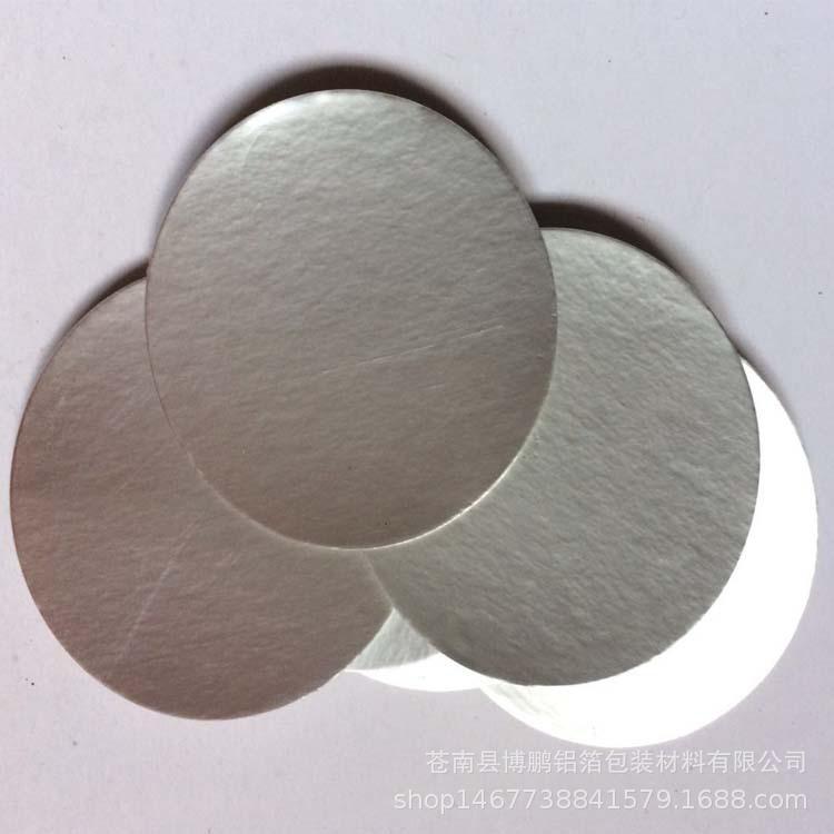 厂家供应 电磁感应铝箔封口垫片 Pe铝箔感应垫片 PET铝箔感应垫片