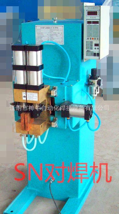 中频自动钢圈对焊机交流点焊机气动点焊机碰焊机排焊机焊接设备