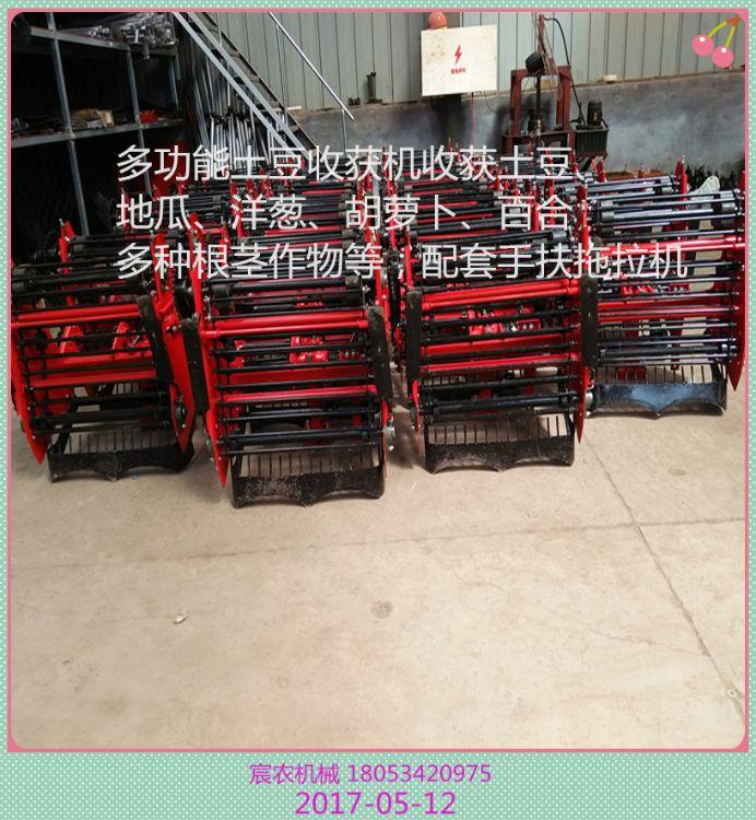 宸农农机  10-20马力手扶拖拉机带的地瓜红薯收获机- LY