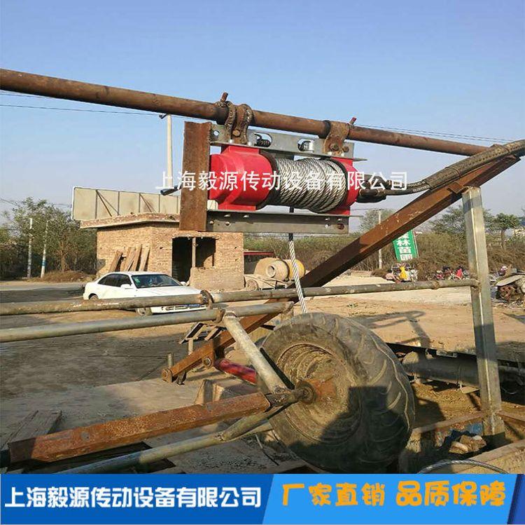 厂家直销农用车拖拉机旋耕机专用液压绞盘插秧机绞盘农用车绞盘