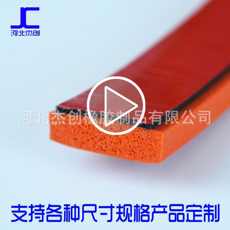 供应彩色硅胶发泡密封条 矩形硅胶密封条 D型密封条 自粘硅胶条