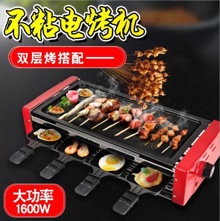 厂家批发家用无烟电烤炉 韩式多功能烧烤炉不粘烤肉机电烧烤架