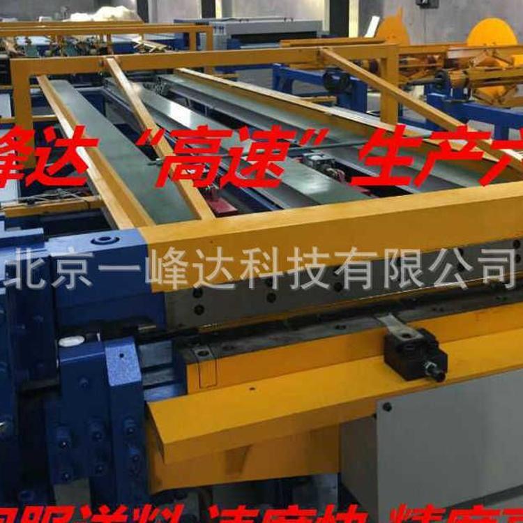 供应风管生产五线 U型风管生产线  风管生产线