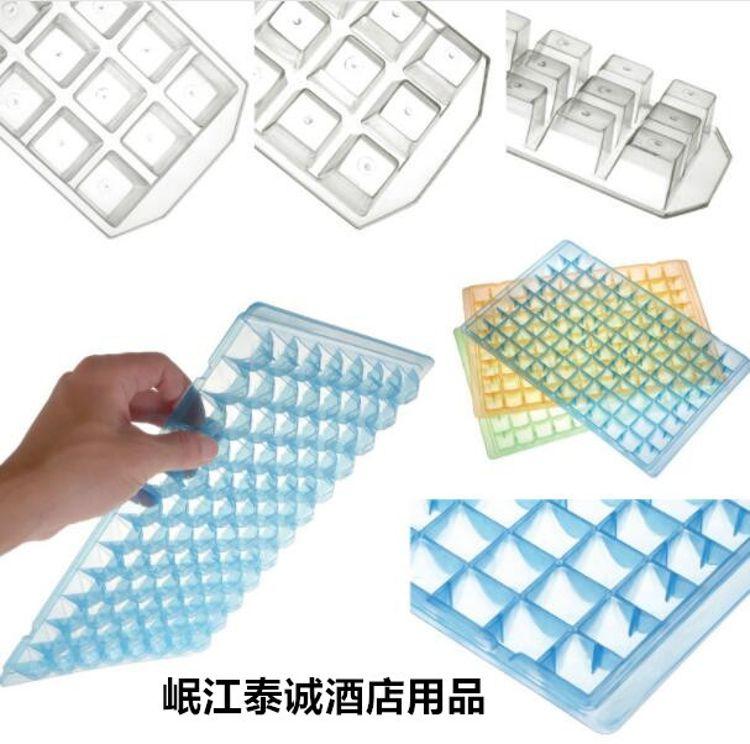 批发 塑料冰格 模具 21格36格方形 96格钻石 球形冰格 制冰块模具