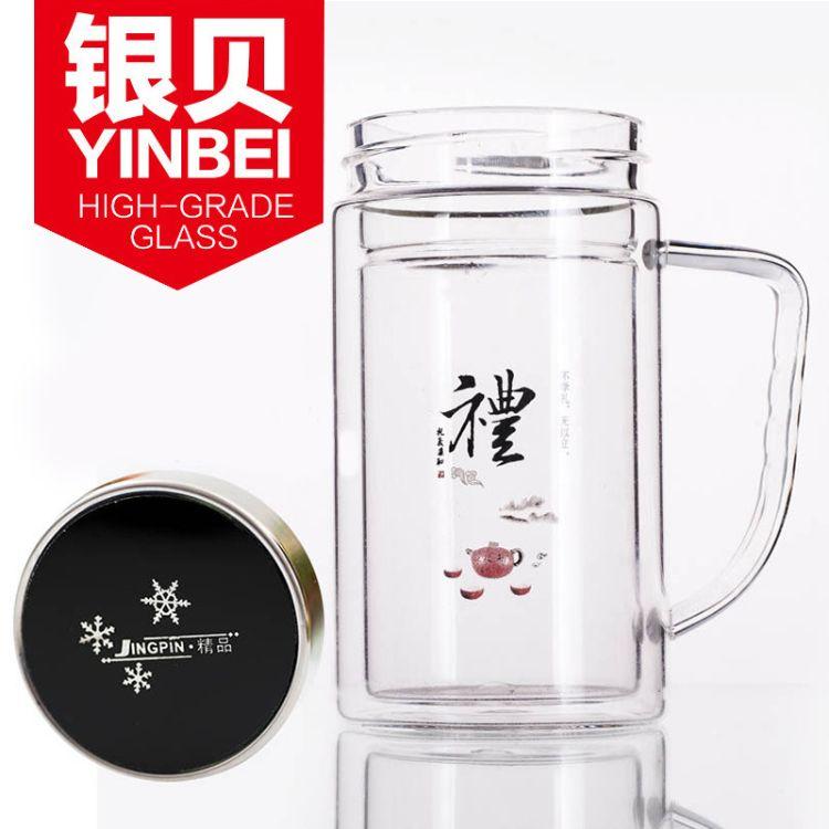 全国包邮 带柄保温玻璃杯 山东办公玻璃茶杯 淄博广告玻璃杯加工