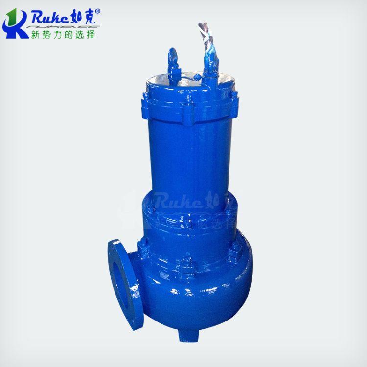 AF型双绞刀泵单绞刀泵带切割潜水排污泵切割泵家用潜水污水泵