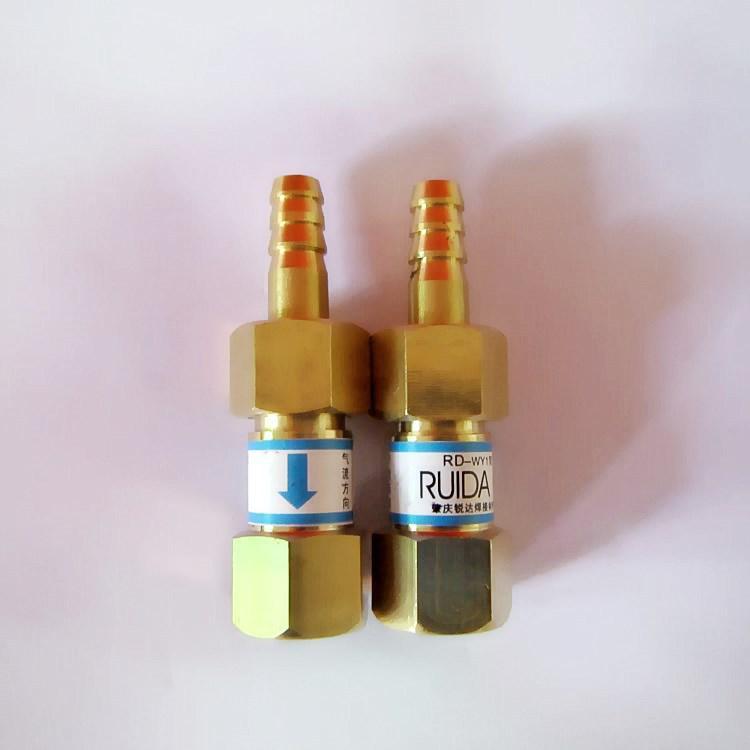 供应广东省焊枪气体防止器WY1氧气回火阀 锐达氧气逆流防止器批发