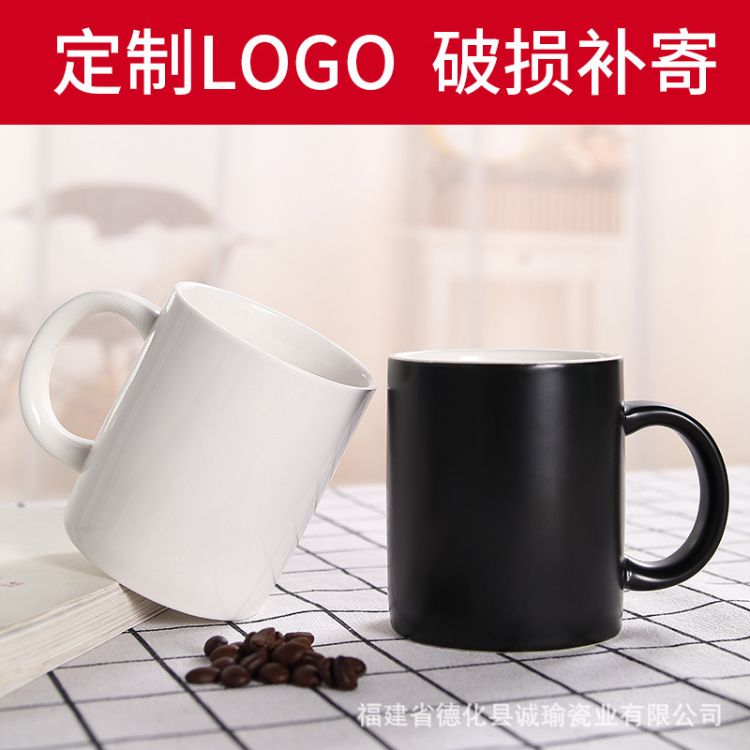 创意杯子 时尚马克杯礼品咖啡杯陶瓷批发水杯马克杯定制logo