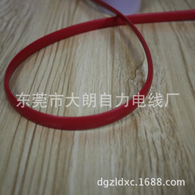 厂家供应DIY数据线材3.6*10.0四芯TPE扁线数据线椭圆数据线