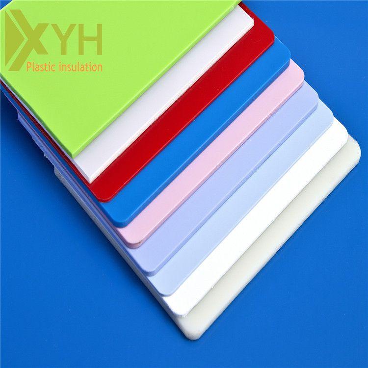 彩色ABS 吸塑板 abs塑料板 阻燃防火ABS板材 可定做