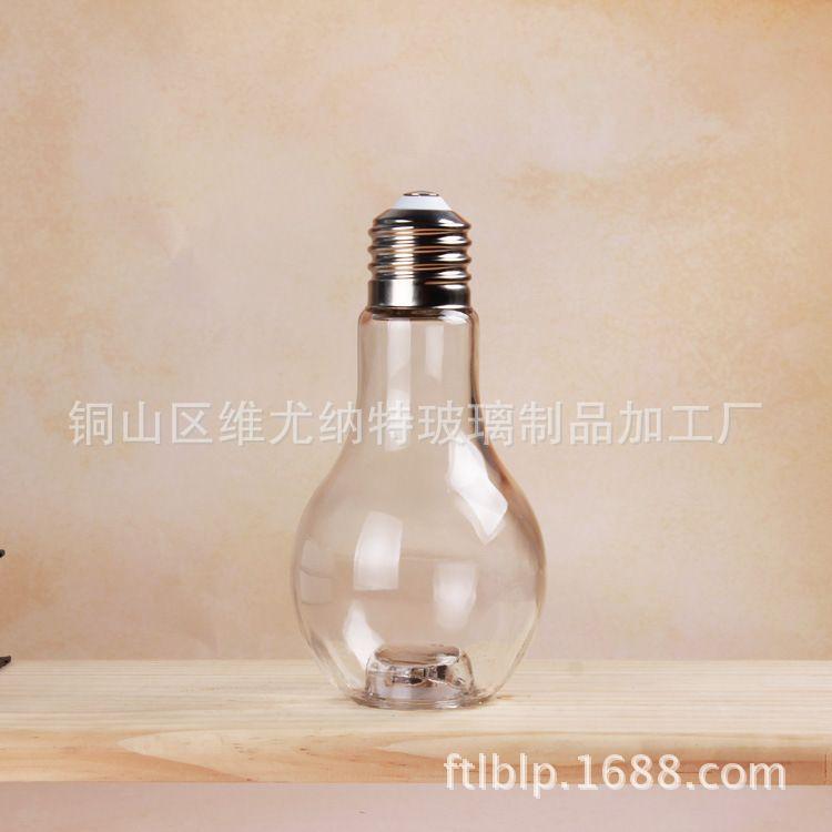 新款特价 灯泡玻璃瓶 灯泡饮料瓶 奶茶瓶  创意酸奶杯奶茶店瓶子