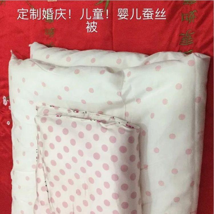 德润纺织若虹牌四季被 成人儿童婴儿桑蚕丝被套 厂家定制被子