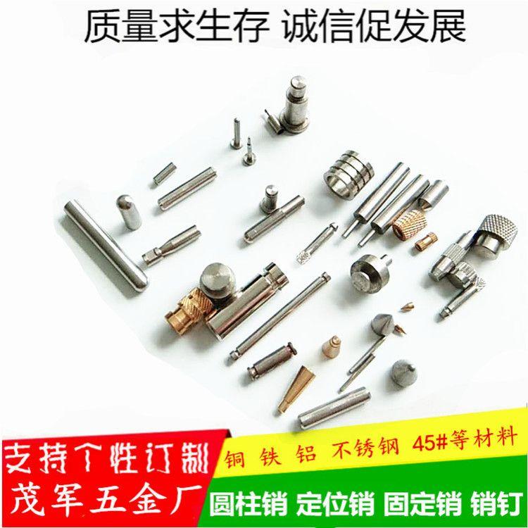 现货不锈钢销钉定位销加工固定销钉销钉圆柱销1.523456