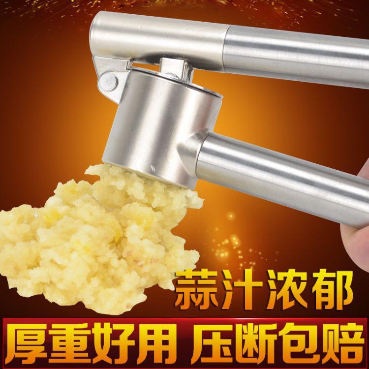 现货锌合金304不锈钢压蒜器蒜泥剥蒜捣蒜器厨房小工具厨房用品