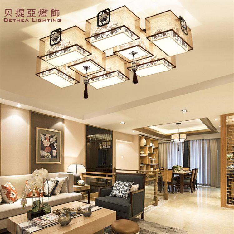 新中式吸顶灯吊灯正长方形客厅灯具铁艺布艺客厅书房卧室餐厅灯具