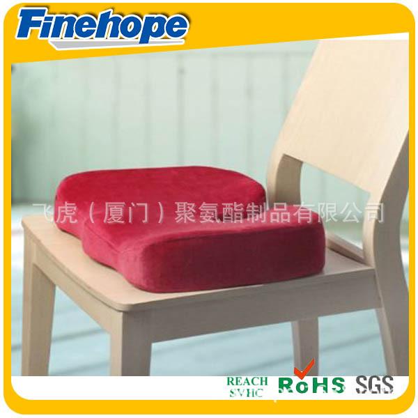 PU 座垫 家居座椅海绵垫 PU慢回弹座垫 记忆泡沫海绵座垫