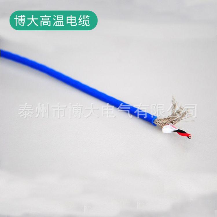 厂家批发供应补偿导线热电偶高温补偿导线-KX.