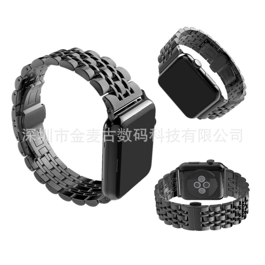 七珠蝴蝶扣不锈钢表带新款iwatch表带适用于apple watch表带