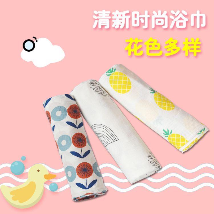 棉质婴幼儿浴巾抱被批发 2018新款新生儿纱布被超大宝宝浴巾厂家
