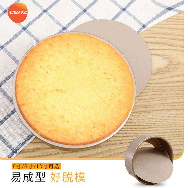 6.8.10寸圆活底蛋糕模DIY戚风慕斯磨具碳钢烘焙用具不沾蛋糕模具