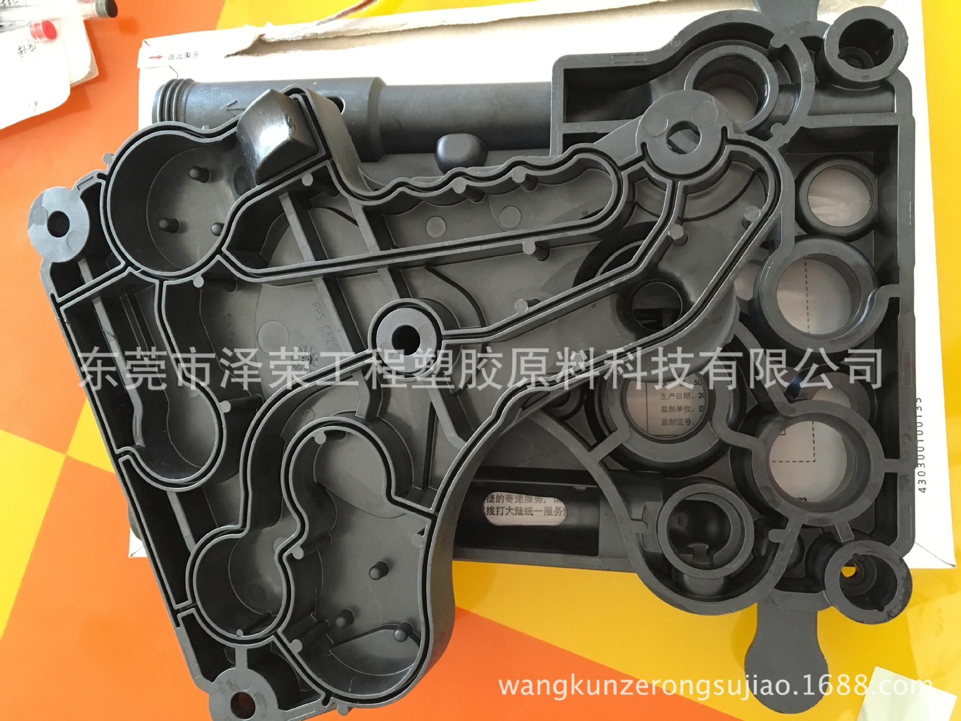 [厂家生产] 导电PPS 碳纤维增强 聚苯硫醚工程塑料 物流送货上门