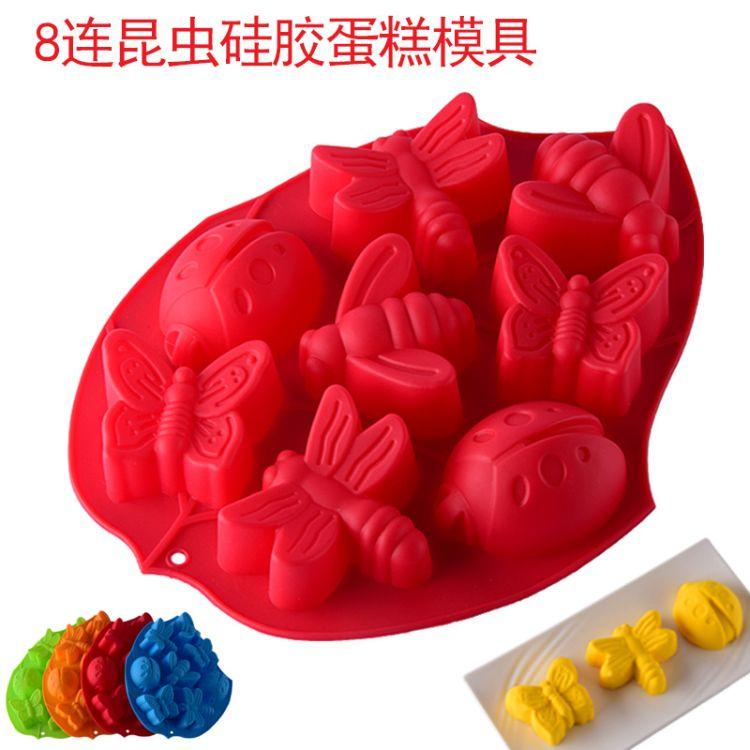 加厚8连昆虫蝴蝶蜻蜓蜜蜂硅胶蛋糕烘焙模具布丁模果冻模动物模具