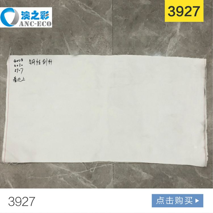 耐酸碱耐腐蚀工业板框过滤布4030 3927刚性剑杆压滤机专用滤布