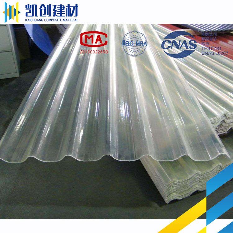 凯创FRP采光板 透明采光板厂家报价 大棚采光板现货供应