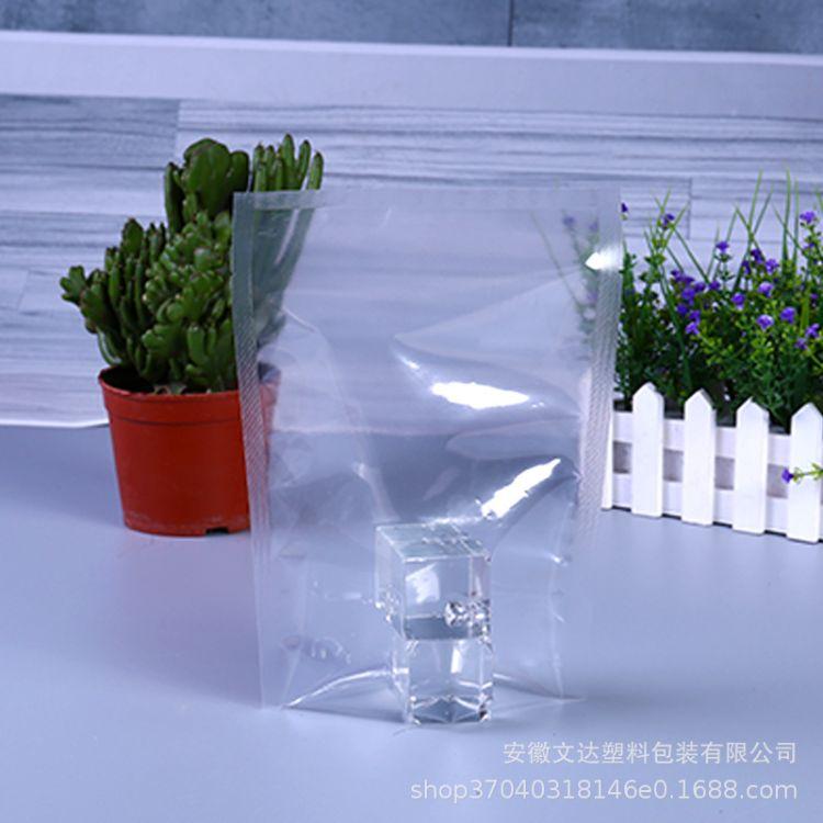 食品真空包装袋 真空袋现货加厚真空袋透明塑料真空袋厂家定制印刷