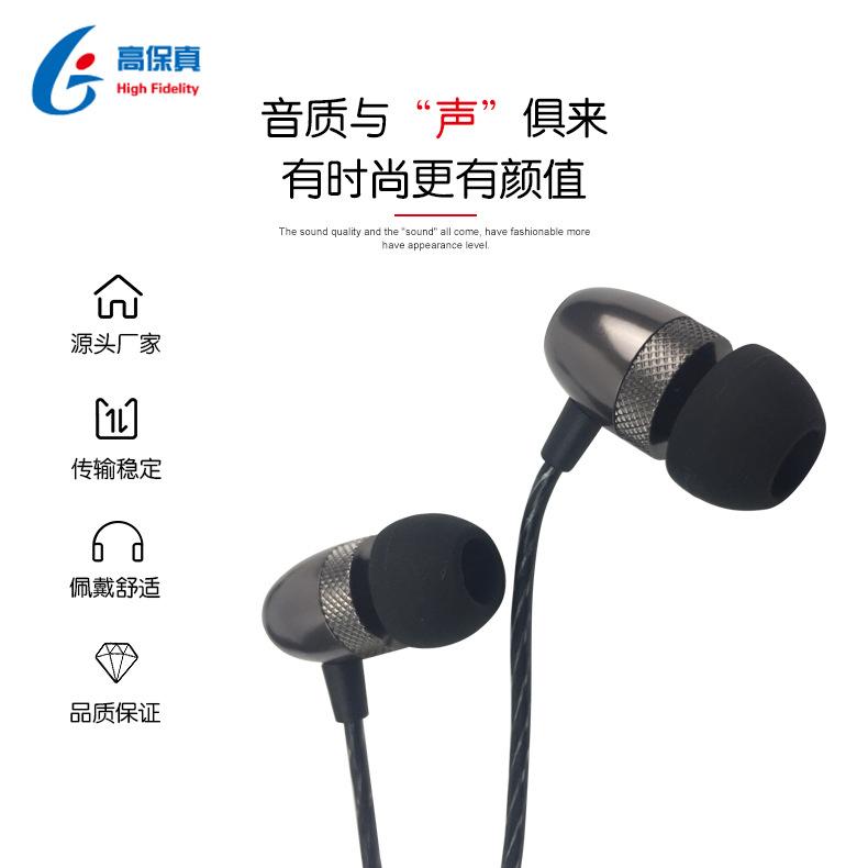 专业定制 手机通用入耳式带麦k歌音乐耳机线控多功能游戏耳机