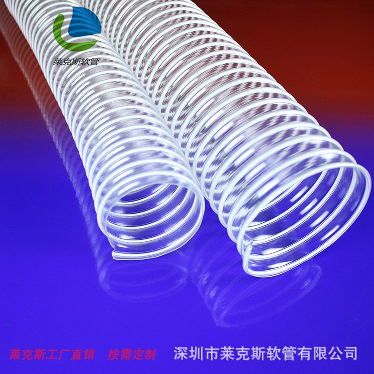 钢丝软管 pvc塑筋透明钢丝软管 耐负压耐酸碱pvc钢丝软管 塑料管
