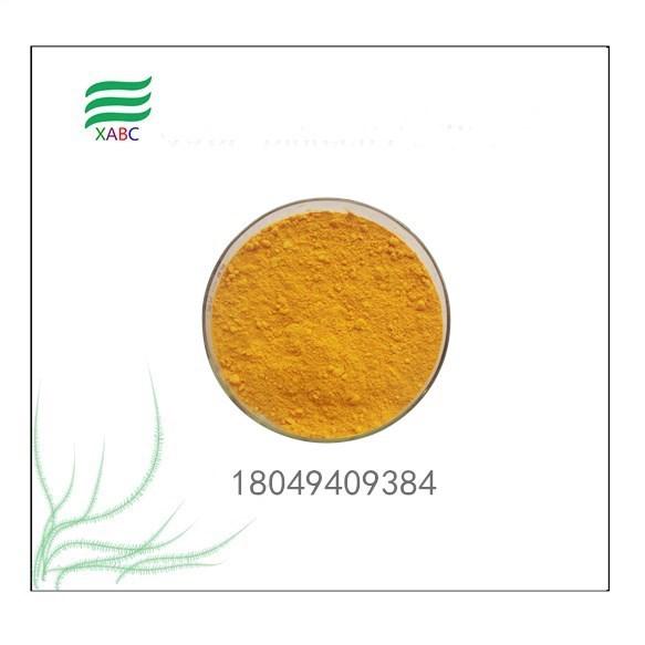 量大从优辅酶q10 脂溶性 98% 食品级 化妆品级 辅酶Q10 100g