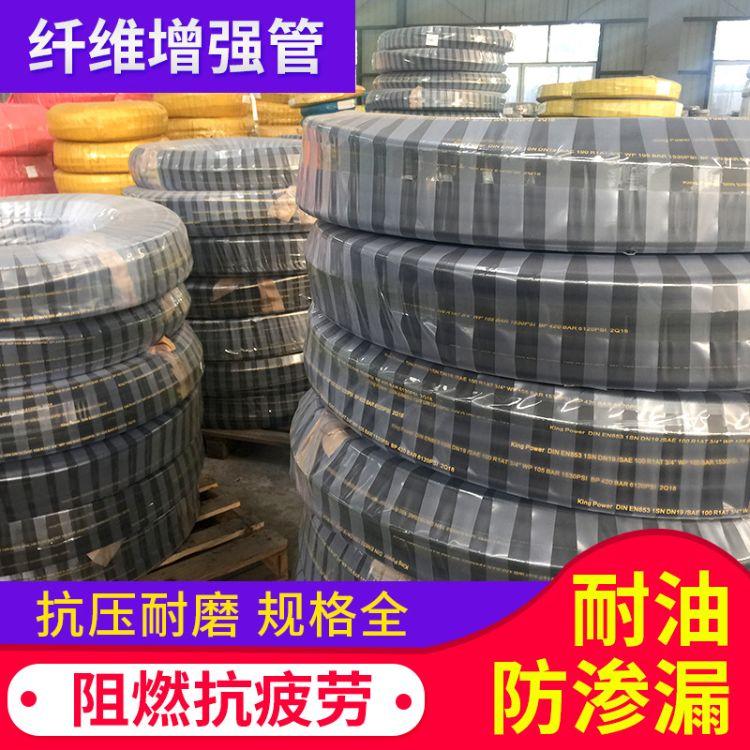 供应纤维增强聚氨酯软管不锈钢丝编制软管增强尼龙树脂软管规格多