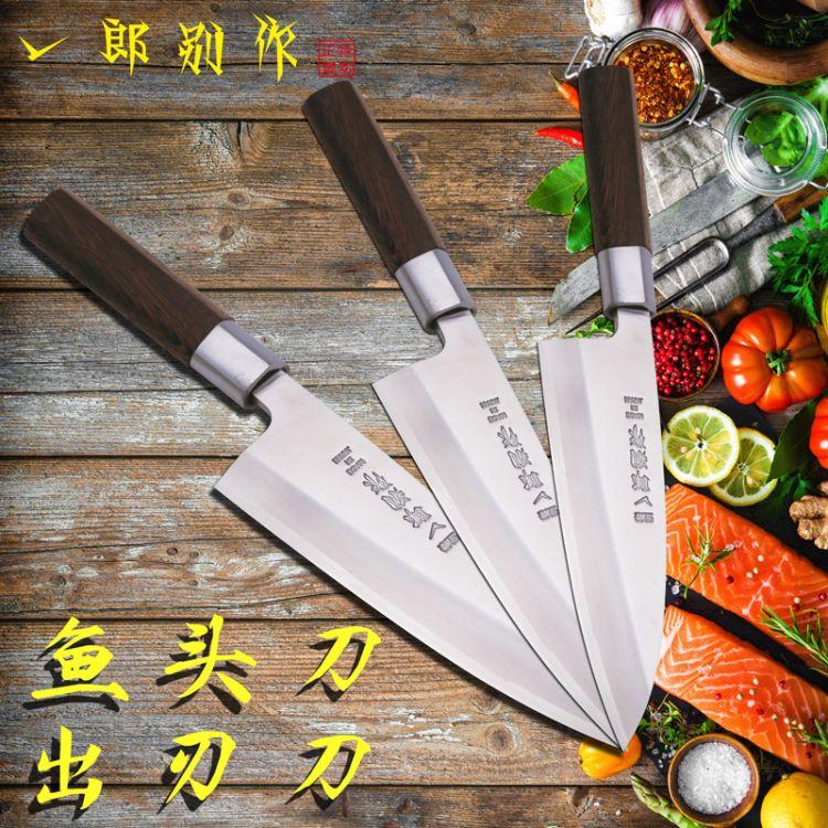 一郎别作鱼头刀出刃刀寿司刀去骨料理刀日式鱼骨刀生鱼片刀杀鱼刀