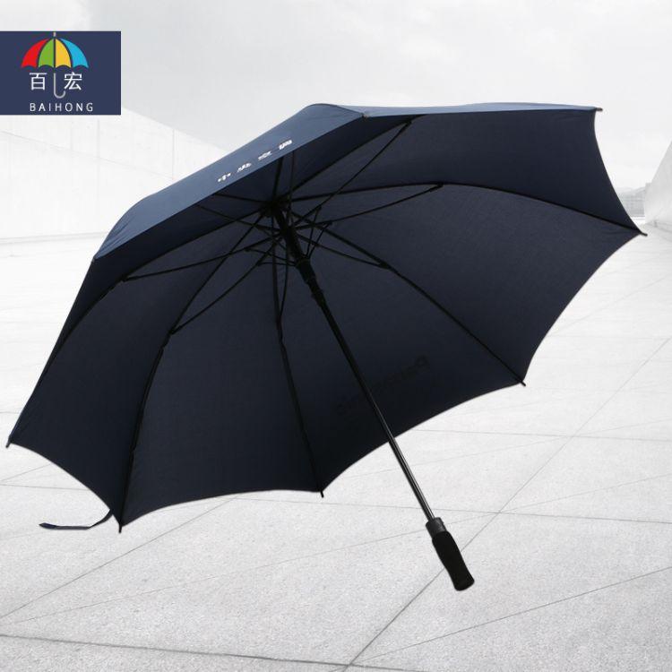 30寸加大高档商务高尔夫伞 定制logo宣传广告伞自动开直杆雨伞