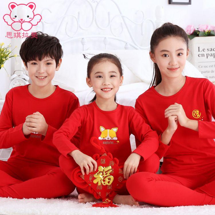 男孩女孩大红色保暖儿童内衣套装男童女童12岁本命年秋衣秋裤纯棉