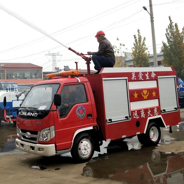 福田卡3三立方3.5吨多功能消防车水罐消防洒水车 灭火车救火车消防预警车