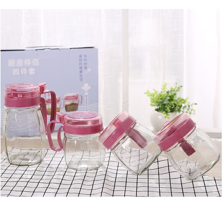 礼品玻璃油壶调味罐四件套 南瓜油壶调味盒调味瓶套装