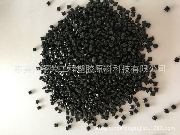 聚砜 加纤增强 耐水蒸汽 水管接头专用 耐热水塑料